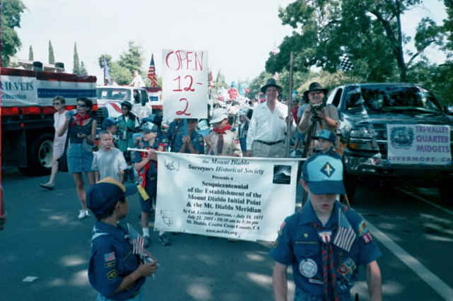 4th_July_2001_Danville_IMAG04.JPG (35,282 bytes)